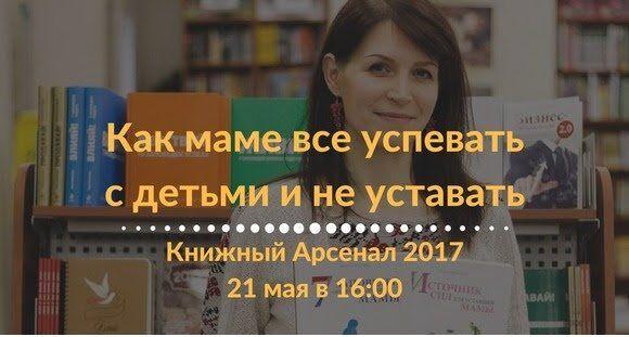 Cеминар Светы Гончаровой в Киеве