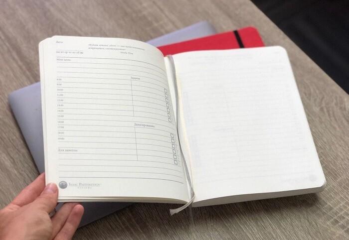 Ежедневник IPIO