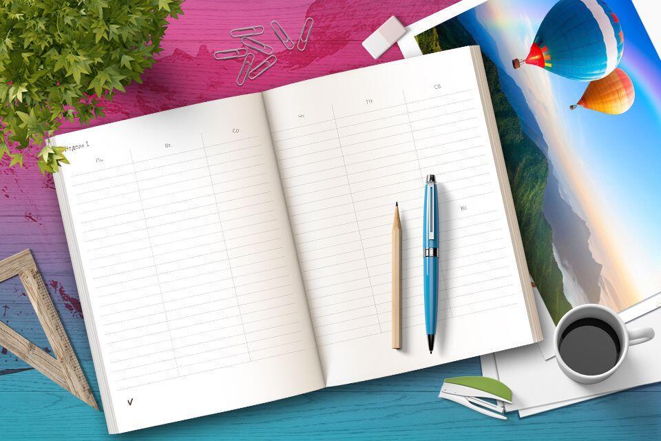 Ежедневник «My challenge diary»