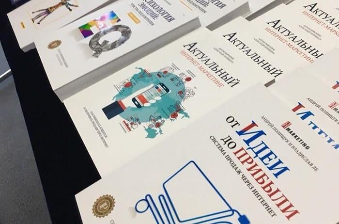 Книга о маркетинге