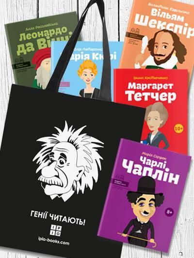 Книжки та сумка
