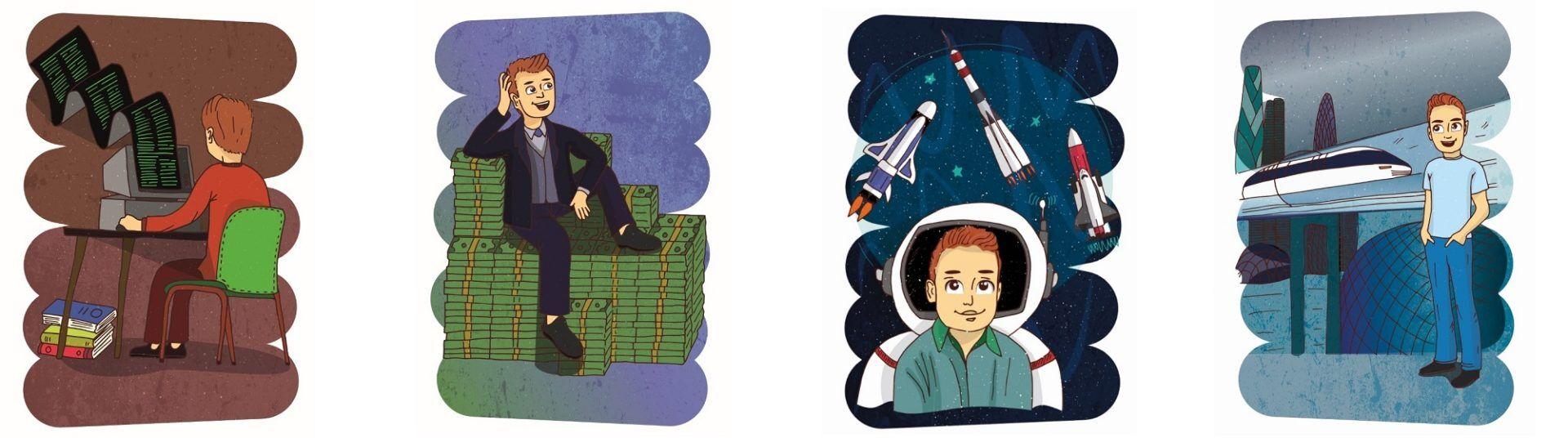 Ілон Маск ілюстрації