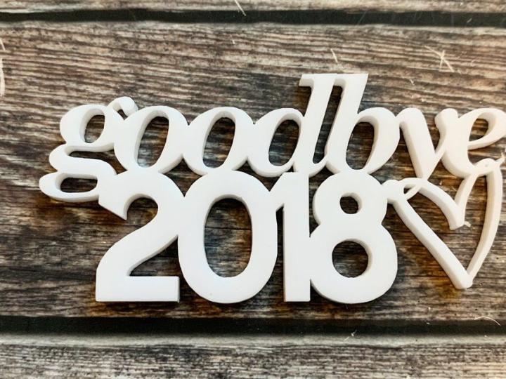 Спасибо 2018!