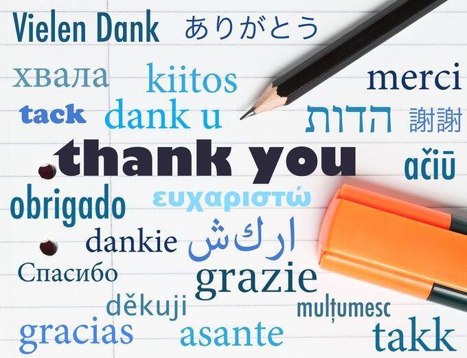 учить иностранный язык
