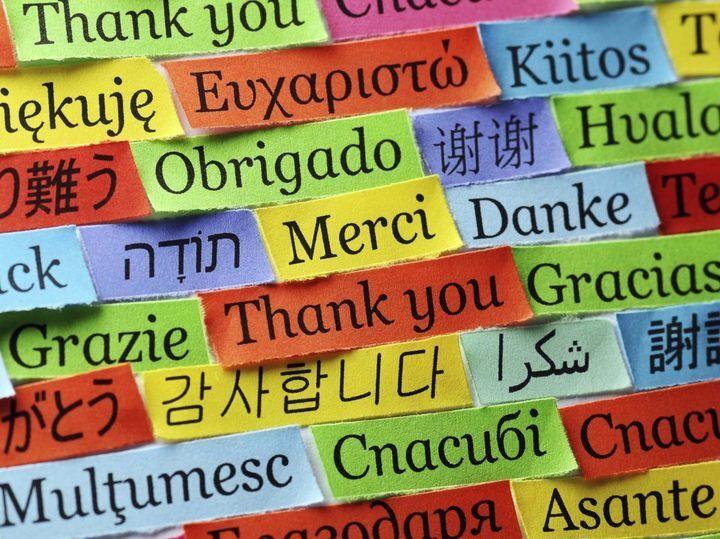 как учить язык