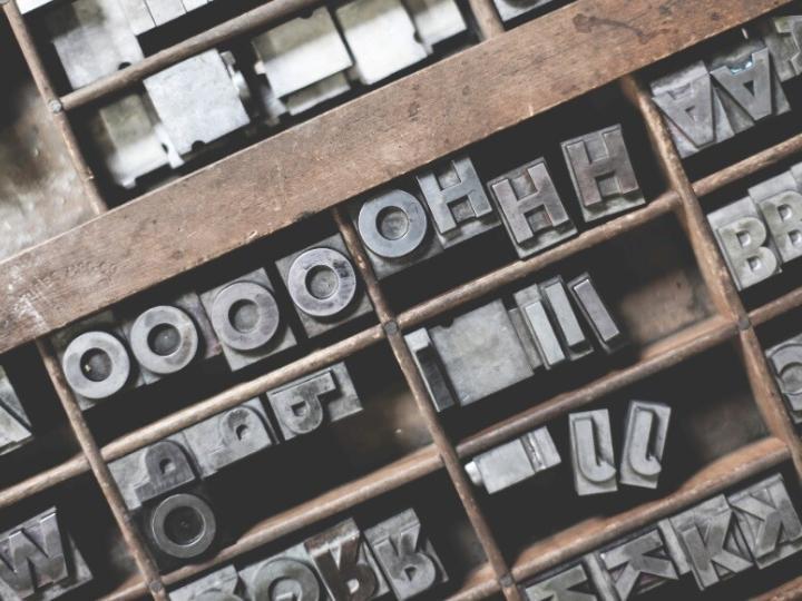 Создание книги: печать – часть 2.