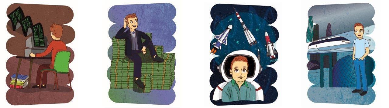 Илон Маск Иллюстрации