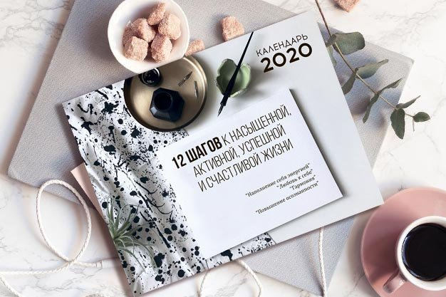 Юлия Боровик