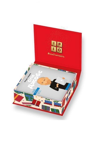 коробка книжок генії читають